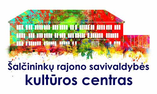 Šalčininkų kultūros centras