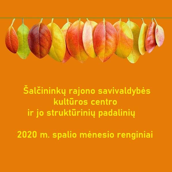 2020 m. spalio mėn. renginiai