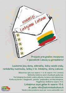 """Konkursas """"Linkėjimai Lietuvai"""" @ Šalčininkų kultūros centro facebook paskyroje"""