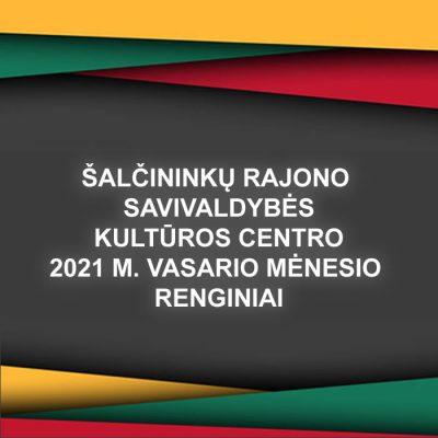 2021 m. vasario mėnesio renginiai
