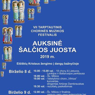 """VII Tarptautinis chorinės muzikos festivalis """"Auksinė Šalčios juosta"""""""