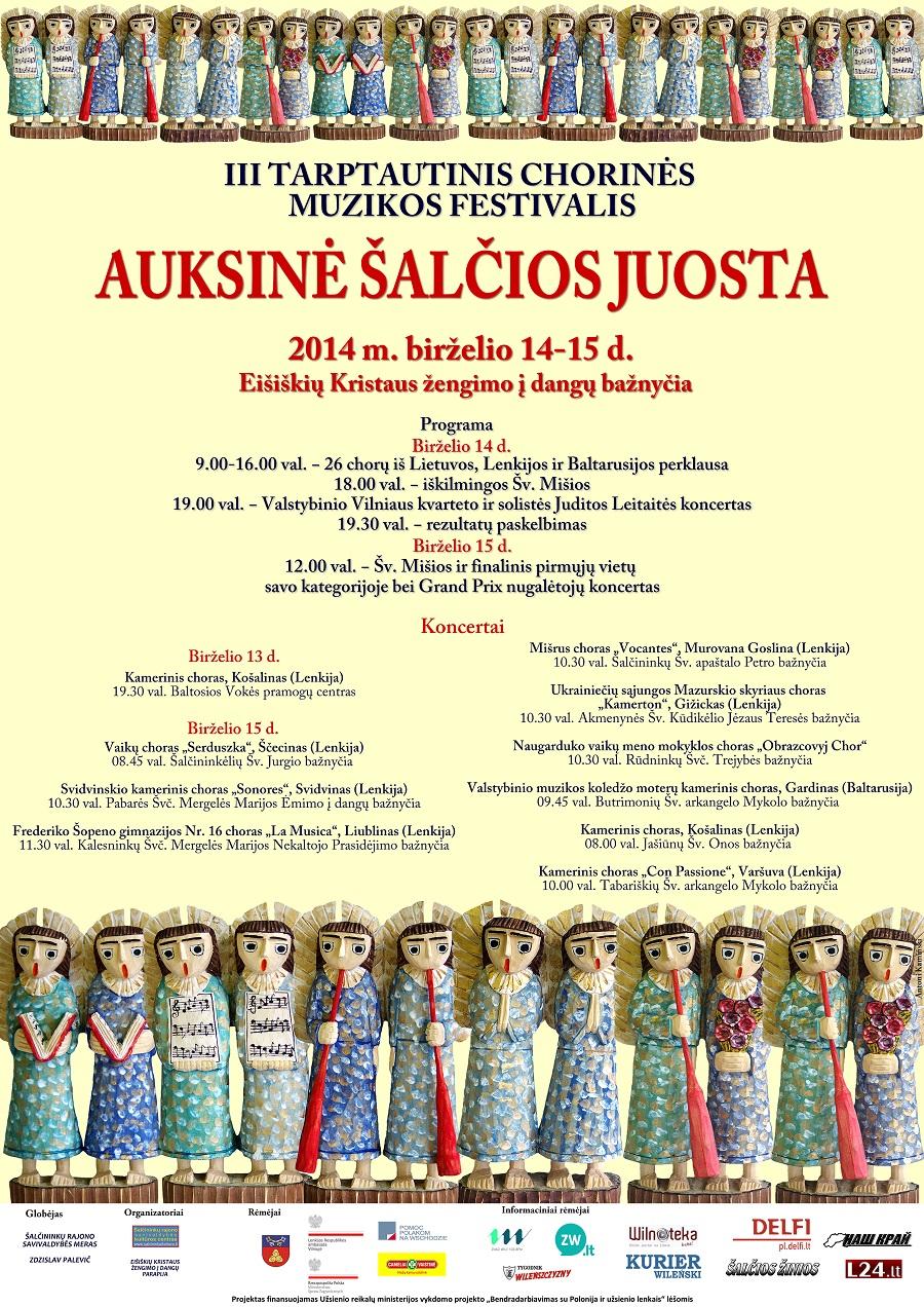 """III Tarptautinis chorinės muzikos festivalis """"Auksinė Šalčios juosta"""""""
