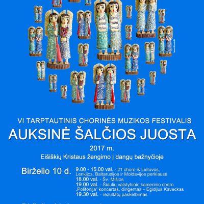 """VI Tarptautinis chorinės muzikos festivalis """"Auksinė Šalčios juosta"""""""