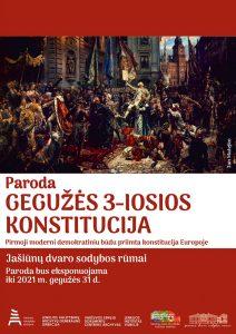 """Paroda """"Gegužės 3-iosios Konstitucija"""" @ Jašiūnų dvaro sodybos rūmuose"""