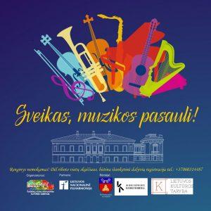 """Projektas """"Sveikas, muzikos pasauli!"""" @ Jašiūnų dvaro sodybos rūmuose"""