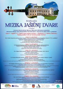 """Festivalis """"Muzika Jašiūnų dvare"""" @ prie Jašiūnų dvaro sodybos rūmų"""