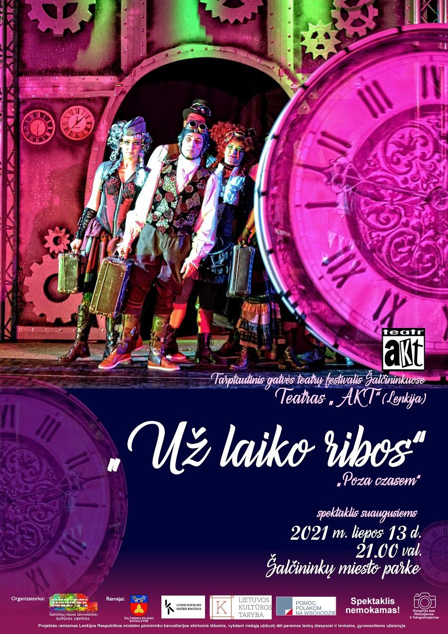 "You are currently viewing Spektaklis ""Už laiko ribos"""