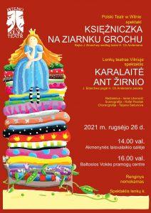 """Spektaklis """"Karalaitė ant žirnio"""" @ Akmenynės laisvalaikio salėje ir Baltosios Vokės pramogų centre"""